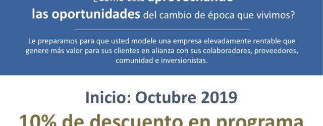 Programa Liderazgo Cii iniciará su segunda generación en octubre